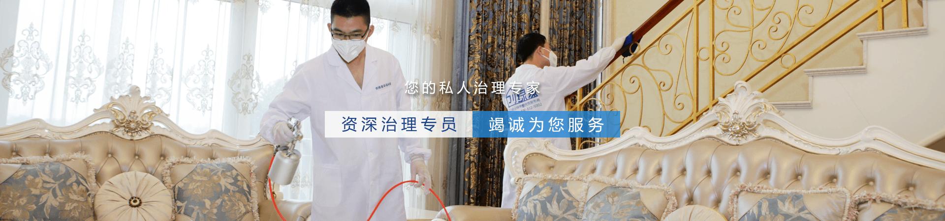 杭州创绿家,您的私人管家,呵护您的呼吸健康