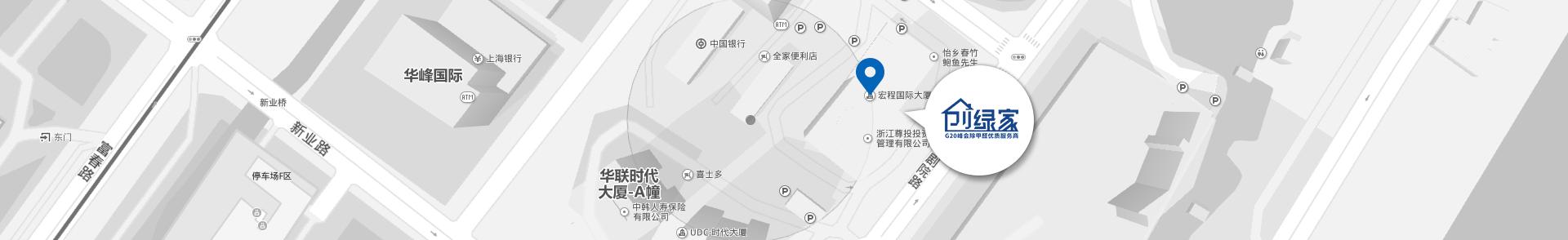 公司地址图