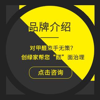 杭州甲醛检测